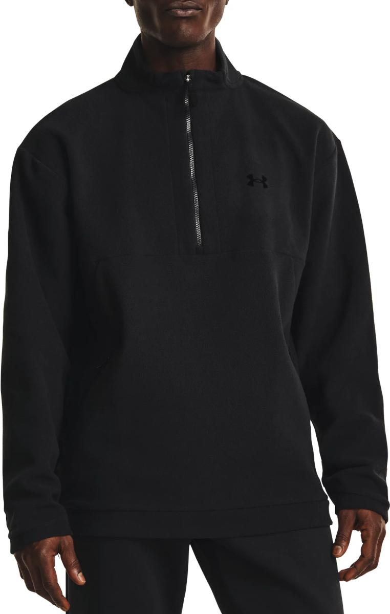 Sweatshirt Under Armour UA Recover Fleece 1/4 Zip-BLK